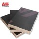 china lowest price poplar bendable board for sale