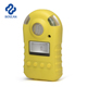 High quality industry portable single co gas detector