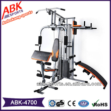 body sculpture fitness equipment,home use fitness equipment strength training gym machine