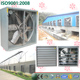 Greenhouse air conditioning equipment / greenhouse Ventilation Fans /motor power stainless steel blade wall Axial Flow Fans