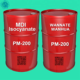 Polyurethane chemical material pu foam insulation chemicals Isocyanate Polymeric MDI PM-200 made in Wanhua Wannate