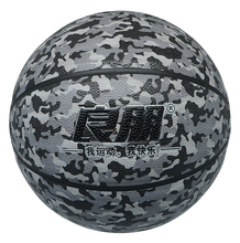 Youth adult 7# pu leather camo match basketball young men exercises athletic basketball ball exporter camouflage basketball ball