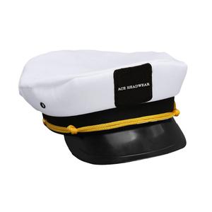 21e0cf7c8ebd5 White Captain Hats