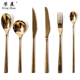 High Quality SS304 Champagne Gold Flatware18pcs cutlery set for Wedding Event