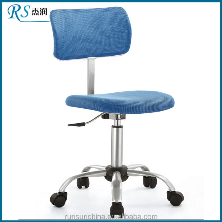 Office Chairs China Office Chairs China Suppliers And - Office chair cheap