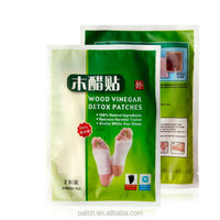 2013 Best Selling New product , 100% Natural Chinese Herbal and Bamboo Slimming Detox Foot Patch