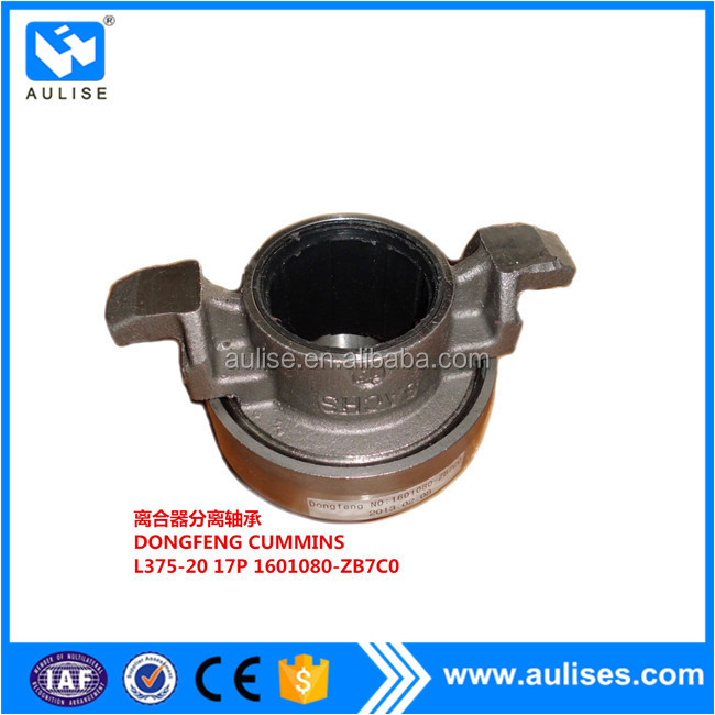1601080-ZB7C0 L375-20 Clutch Release Bearing for DONGFENG TRUCK SPARE PARTS/DONGFENG AUTO PARTS