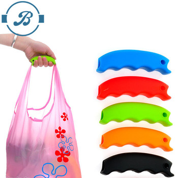 silicone bag handle/durable shopping bag holder