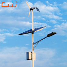 Daya Tinggi <span class=keywords><strong>Turbin</strong></span> <span class=keywords><strong>Angin</strong></span> Solar Hybrid 40 W-80 W LED Street Light