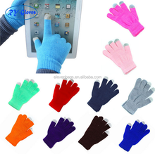 2016 Cheap Promotional Soft Smart Touch Screen Glove