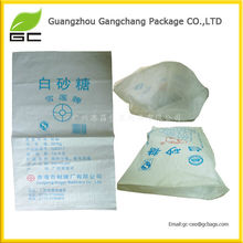china alibaba cheap 25kg fertilizer bags for sale