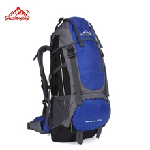 bbdf2f68a08 Outdoor backpack, Outdoor backpack direct from Baoding Ruiwei ...