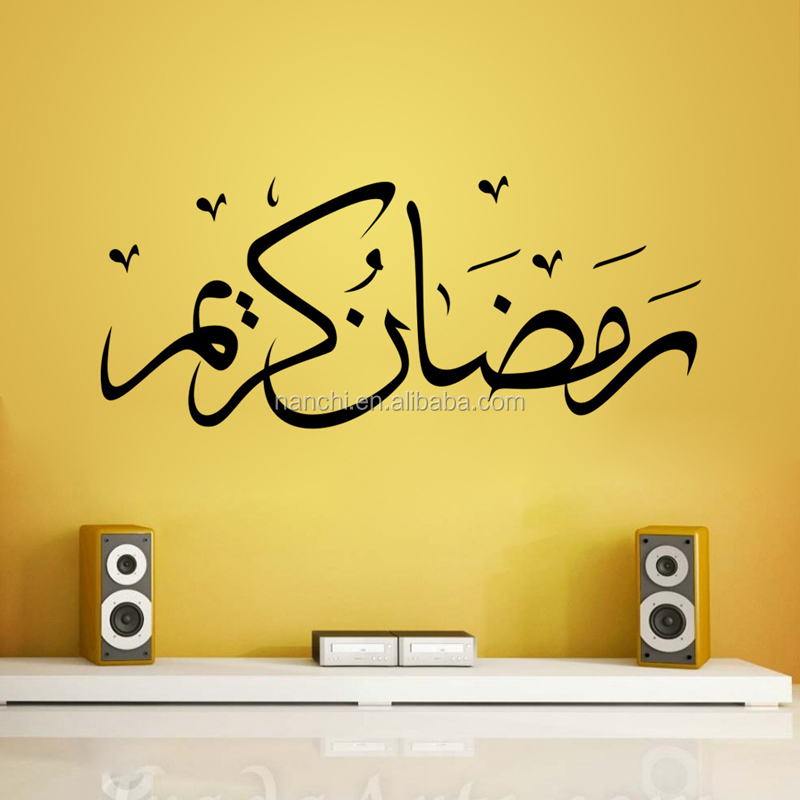 Muslim Calligraphy Art, Muslim Calligraphy Art Suppliers and ...