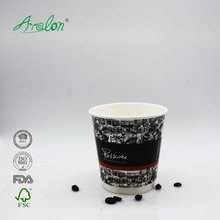 Customized double wall paper cup new design