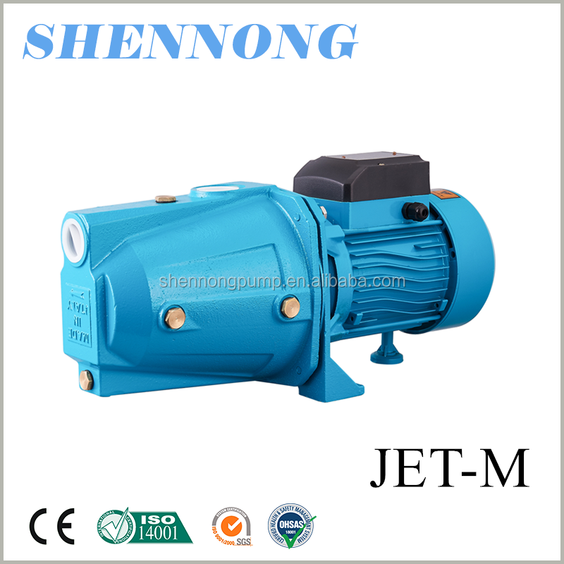 Standard or Nonstandard 1hp low pressure self-priming water jet pump price