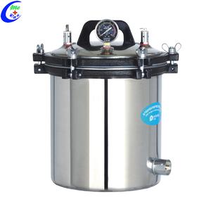China Portable Medical Steam Laboratory Autoclave Sterilizer