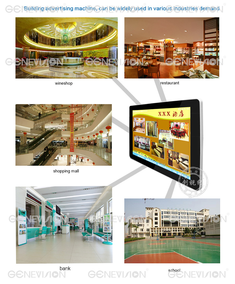 32inch WIFI 3G vedios vertical advertising player display lcd tv with touch screen