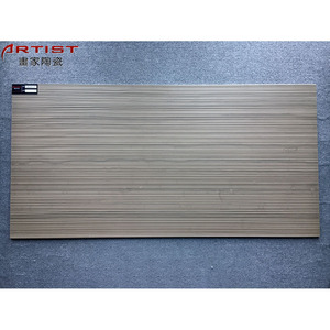Online Shop China brown Color non slip matte Ceramic Tile Wall tiels