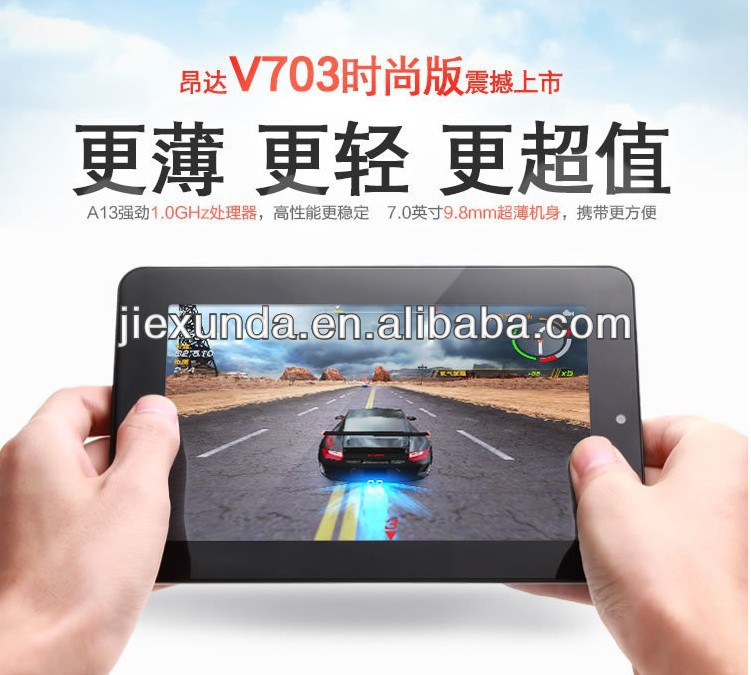 "china supplier 7"" IPS Android 4.0 Allwinner A13 Tablet PC ONDA V703 fashion 8G"