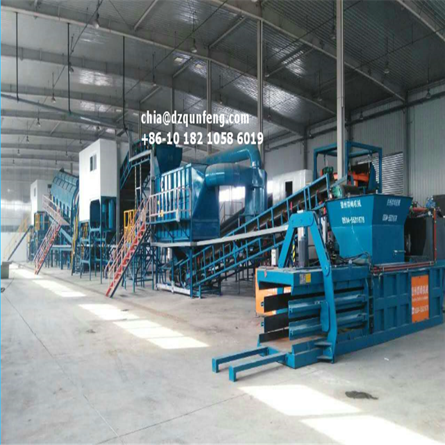 High Performance Efficiency Domestic Waste Sorting Line