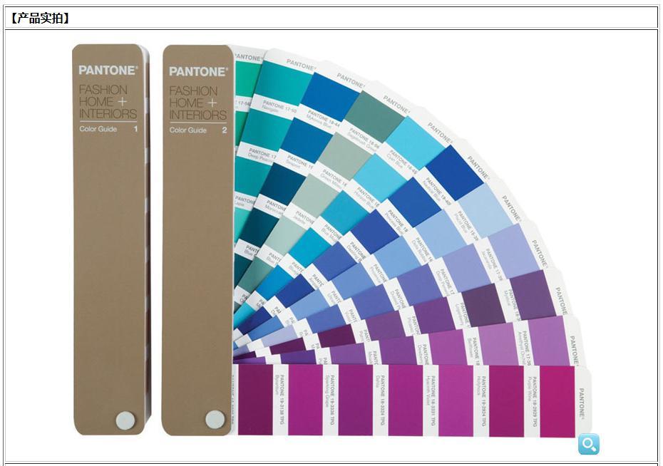 Norme Internationale Textile Nuancier Pantone Tpg Tpx Pantone Mode