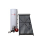 Wholesale imported domestic hot systems high water system 500l Separated pressure solar heater