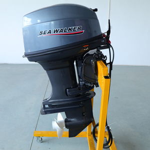 40hp Yamaha Outboard, 40hp Yamaha Outboard Suppliers and