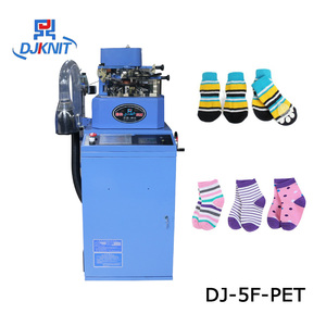 Selected manufacturing price industrial sewing socks machine