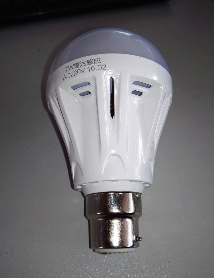 Day Time Light Bulbs: Led 7w E27 Day Stairs Night Led Light Motion Sensor Bulb