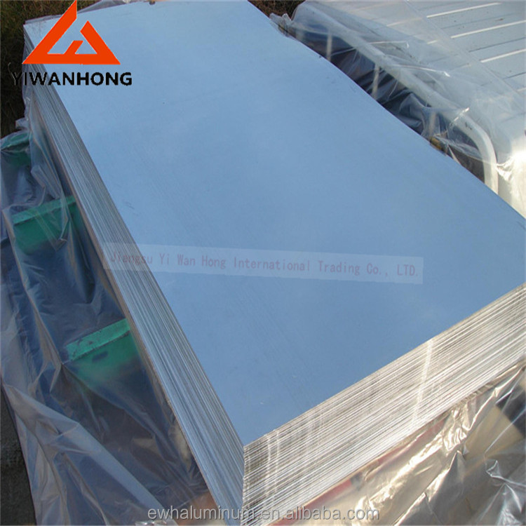 2014 aluminum alloy with factory price