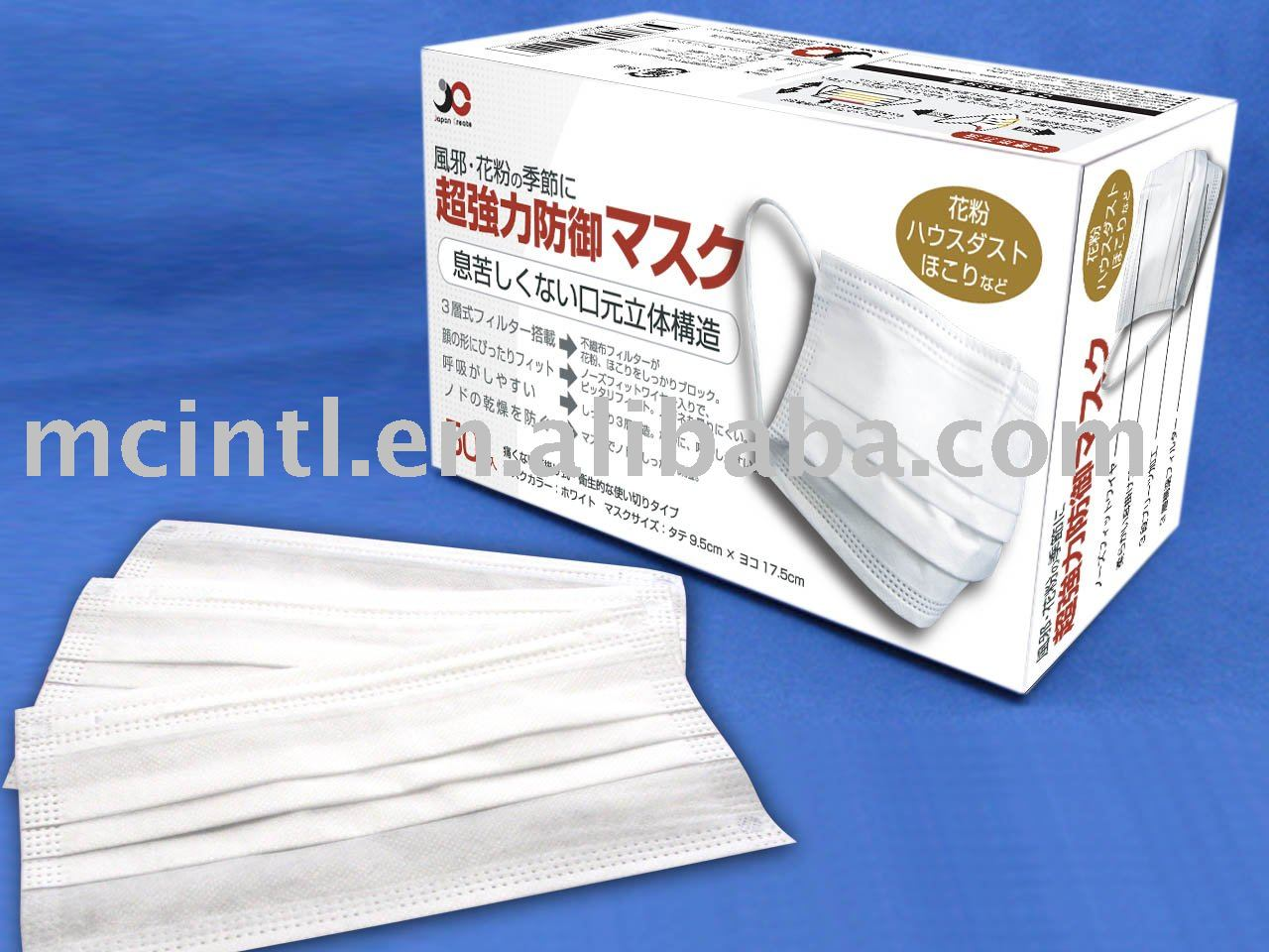 japanese face mask disposable