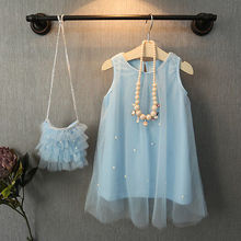 New Toddler Baby Girl Princess Party font b Dress b font Pearl Tulle Gown font b