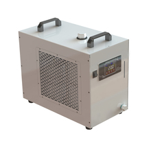 Coolingstyle di <span class=keywords><strong>acqua</strong></span> <span class=keywords><strong>portatile</strong></span> fuoco monitor display raffreddato ad aria chiller