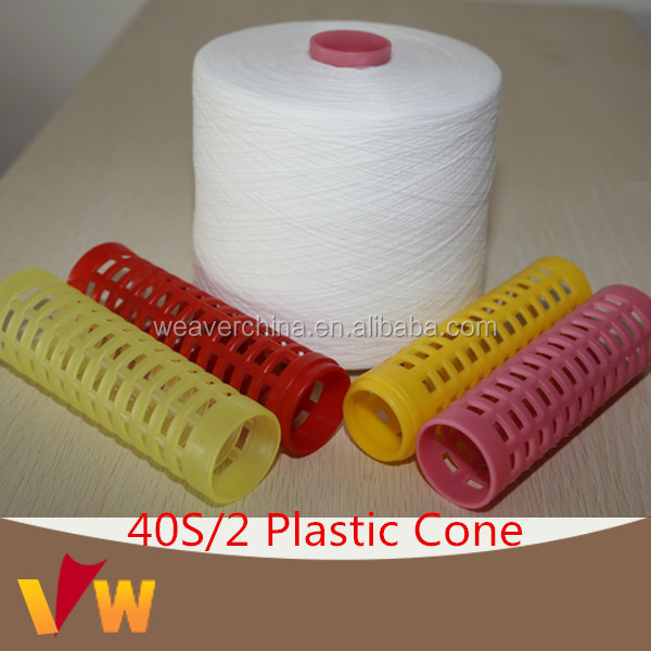 40/2 polyester sewing thread on plastic cone