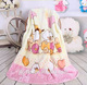 cute printed cozy portable air conditioner blanket korean mink baby blanket