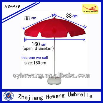 Por Outdoor Sun Beach Umbrella