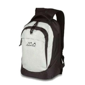 White front and black back padded sports backpack