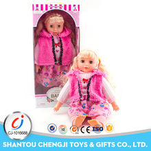 Lovely plastic baby toys modern beautiful real 18 inch journey girl dolls