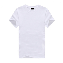 d61d1f053 China Election Shirts, China Election Shirts Manufacturers and Suppliers on  Alibaba.com