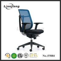 new design mesh office visitor chair functional chairs