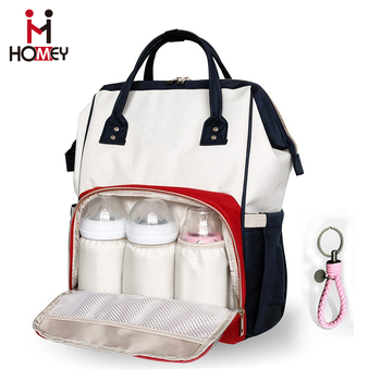 Black And White Designer Baby Bag Backpack Personalized Diaper Bags