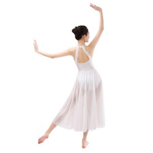 7727f364a Dance Costumes Wholesale