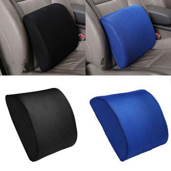 2018 Hot Selling Car Seat Lumbar Lower Back Support Gel