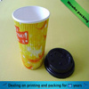 Custom Printed Ripple Paper Coffee Cups with Lid