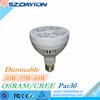 Hot sale power 35w led 35w Par30 led spot light cheap sale on alibaba