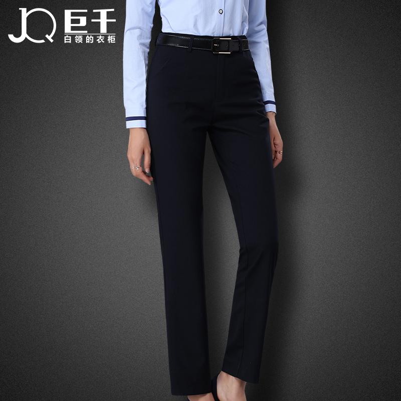221701a782d4 Venta al por mayor pantalones gris para mujeres-Compre online los ...