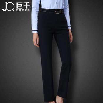 Whole 2016 Brand Slim Fit Las Fashion Office Coat Pants