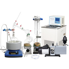 Mini 2L Short Path Distillation Equipment with Magnetic Stirring Heating Mantle