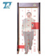Reliable Security Bomb Detector Gate , walk through metal detector PD6500i