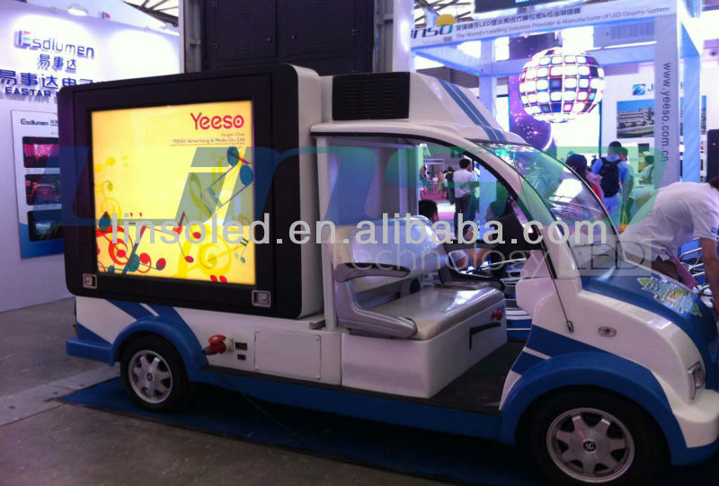 Mini electric trailer vehicle with LED display screen for advertising or KFC, Pizaa food delivery